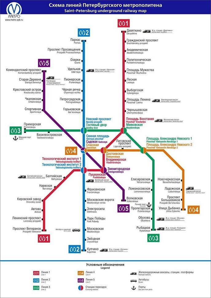 вокзал Москве, до скольки работает станция метро братиславская свидетельствует том